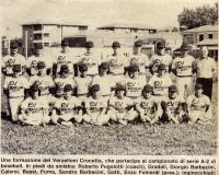 1980-Verzelloni_jpg
