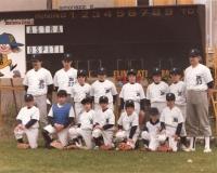 1984-AstraBaseball_jpg