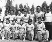 1984-crocettapallievi_jpg
