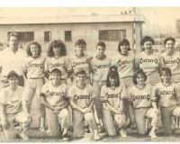 1989-AranGroup_jpg